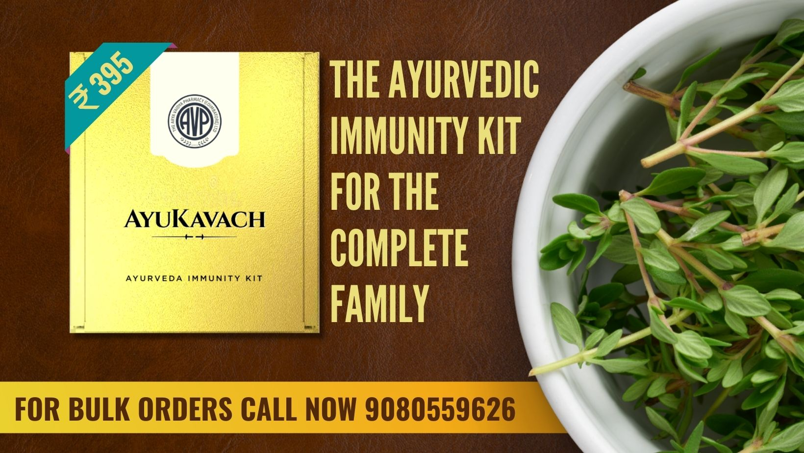 Aayurvedic Immunity Kit for the complete Family